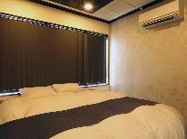 ◆連泊割引(素泊まり)◆2泊以上でお得に♪コンドミニアムスタイルで快適ステイ♪