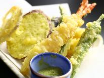 【期間限定】自然の恵み♪北信州の旬な味<根曲がり竹><山菜>料理を味わう~1泊2食付