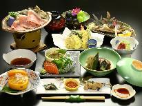 【直前割】お日にち限定♪当館スタンダード 創作料理プランを1000円引きで販売します!