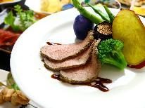 【当館 大人気】女将特製♪温泉を使ってつくる・・・ローストビーフ付き!柔らかいお肉をご堪能。