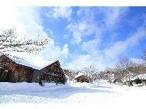 クリスマスは特別な日に☆シェフ特選のイタリアンコースとスパークリングワインで乾杯【1泊2食付】