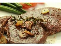 【夕食付】夕食はイタリアンコース グランデコ1日リフト券付で思いっきりウィンターシーズンを楽しもう♪