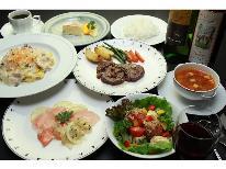 【12/31・1/1限定!】イタリアンディナーで特別な年末年始を☆【夕食付】 [ペット専用]