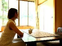 【平日限定】1泊朝食付♪リーズナブルリゾートプラン♪