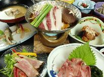 【タイムセール】天然温泉とジビエ料理をお試しあれ♪《赤穂谷温泉☆スタンダード》