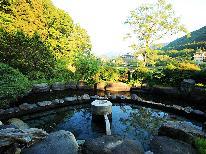 【デイユース】11時~14時◇日帰り温泉とランチを楽しむプチ旅行♪【昼食付】