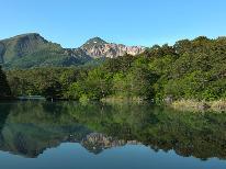*1泊2食*みんなで大自然を歩こう!≪登山・トレッキング応援プラン≫当館指定の登山口まで無料送迎OK!