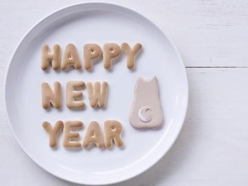 【新年企画】2018年は愛犬とワンダフルなひとときを★お土産付き★[1泊2食]