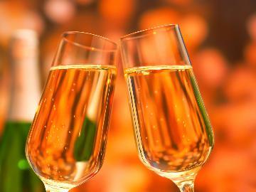 【1日3組限定specialプラン】特別で上質なひと時を・・・≪ウェルカムフルーツ&スパークリングワイン付≫