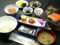 ◆訳あり◆お値段重視!リーズナブルに♪一泊朝食付プラン