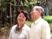 ★ご家族旅行応援企画★お客様の年齢足して120歳以上で割引企画皆で泊まって満足度も120%♪