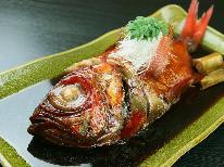 【今だけ~!】夏休み前のズラ得!ど~んと金目鯛の姿煮を半額でご提供♪【凜-rin-】