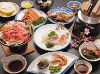 【HP限定価格】☆山陰の海の幸☆食べつくしプラン【1泊2食付】