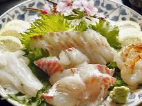 【HP限定価格】《お料理少なめでお得!》 リーズナブルに海の幸を楽しむ♪ [1泊2食付]