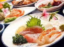 【HP限定価格】《お料理少なめdeお得》 リーズナブルに海の幸と七釜温泉を楽しむ♪