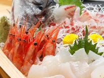 【グレードアップ】仲買人が見極めた最高級食材を食す★氷見味を贅沢に満喫プラン-上‐