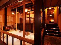 リニューアル済◆上質志向のステイライフ~温泉付客室×特別膳でゆとり泊~特別室【藤-Fuji-】