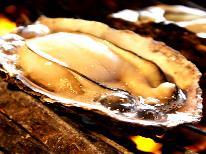 【グレードアップ】五大味覚◆伊勢海老×アワビ×黒毛和牛×舟盛り×うに飯◆~特典付~