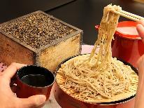 指定そば屋で使える!そば お食事券 1000円分プレゼント♪信州 開田高原の蕎麦を食べて旅の締めくくり!
