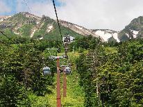 【御岳ロープウェイ 往復乗車券付き】標高 2150m雲上のパノラマ♪雲海と彩の世界を体験!1泊2食