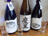 ◆紅葉酒◆【焼酎 3種飲み比べ】&【生そば お土産付】2大特典で嬉しい♪オススメ焼酎と料理で大満足。