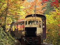 【赤沢森林鉄道 往復乗車券付き】澄んだ水と空気、雄大な美林を縫って走る森林鉄道に乗車♪1泊2食付