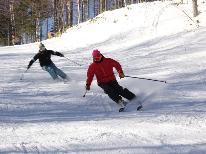 《チャオ御岳 スノーリゾート リフト2日券付》お料理少なめでリーズナブルにスキー&ボード満喫♪1泊2食