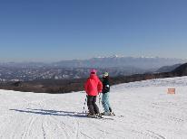 【リフト券 限定150枚】《チャオ御岳 スノーリゾート リフト1日券付》お料理少なめでスキー&ボード満喫♪