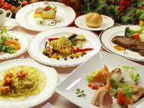 イタリアン料理de贅沢フルコース