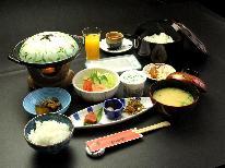 【一泊朝食付き】 温泉入り放題!! ◆山の里 朝日◆プラン