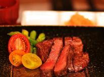 【早割30】30日前の予約で10%お得!炭火香る会津牛のステーキと郷土料理♪朝食は《越田商店の鯖》