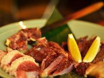 *旅籠おもてなし膳*東北のお肉を食べよう♪【会津を食す】会津の肉を食べつくす!ジビエと囲炉裏の共演♪