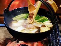 【会津地鶏鍋】希少な会津地鶏を使った鍋料理で大満足!+貸切温泉