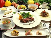 【特典付き】期間限定メニュー◇やわらかフィレステーキとスイーツ♪【1泊2食付】