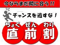 【直前割】10/29・11/5(土)限定☆パティシエが作るスイーツと創作料理プランが1,000円引き♪