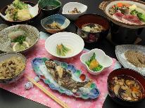 【1泊2食】新鮮な岩魚のお造り&山の恵みいっぱいの旬菜料理!源泉掛流し天然温泉を楽しもう♪
