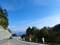 【ライダー必見!】ツーリングに♪★屋根付★駐車場有!源泉掛け流しの温泉でゆっくり旅の疲れを癒そう