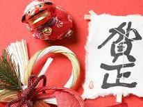 【1/3~1/5限定】☆選べる伊豆の2大グルメ《鮑・カニ・和牛》年末年始は贅沢に♪<特典>
