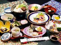 【当館人気No.1!スタンダード会席】新鮮なお魚と地元野菜に思わず感謝。