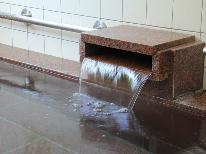 【50歳以上限定】平日がお得なのんびりロングステイの大人旅♪源泉掛け流し温泉を満喫!