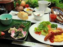 【特選】ちょっと贅沢♪ふくしまプライド。旬の野菜と会津地鶏グリルの創作料理ディナー♪《1泊2食》