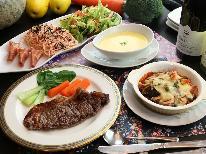 那須高原の小さな宿で癒し旅♪たっぷりの旬の野菜やハーブを使った料理と貸切岩風呂を満喫♪【人気NO1】