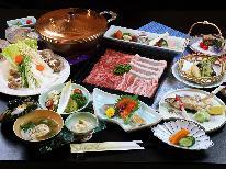 ≪11月からのご予約はコチラ♪≫那須観光を楽しもう!お食事は当館おまかせコース★【1泊2食付】
