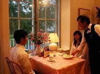 【GW直前割】自慢のコース料理と貸切露天風呂を楽しみ最大3000円off!《ゴールデンウィークもお得》