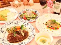 通年★【スタンダード2食付】清里の四季を楽しむ自慢のコース料理☆貸切露天風呂で至福のひと時を♪