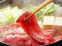 【1泊夕食付】お部屋で黒毛和牛を堪能♪とろける和牛を味わえるすきやきプラン♪