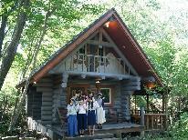 日光の杉丸太で組み上げた端正でお洒落なログハウス~カナディアンブルー~☆