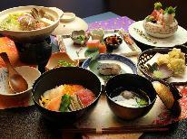 【期間限定】創作懐石~雛膳-hinazen-~ 特別料理の雛膳で節句をお祝い≪家族旅・女子旅≫