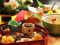 【12月31日~1月4日限定】色鮮やかな御正月料理で新年を祝いましょう。温泉×創作懐石~御正月特別御膳~