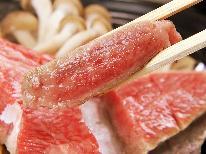 【宮城厳選食材】~雅-miyabi-~ 「仙台牛」「伊達いわな」宮城が誇る食材満載のこだわり創作懐石